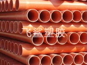 PVC-C电力套管