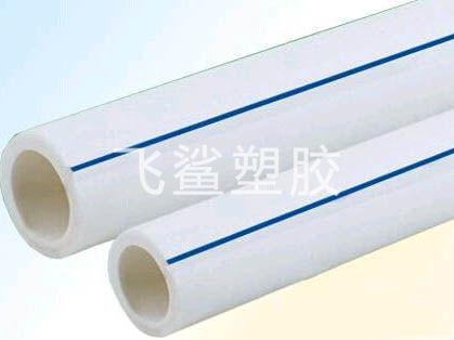 PP-R冷水管